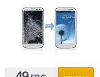 Como hacemos nuestras reparaciones de cristales Samsung Galaxy